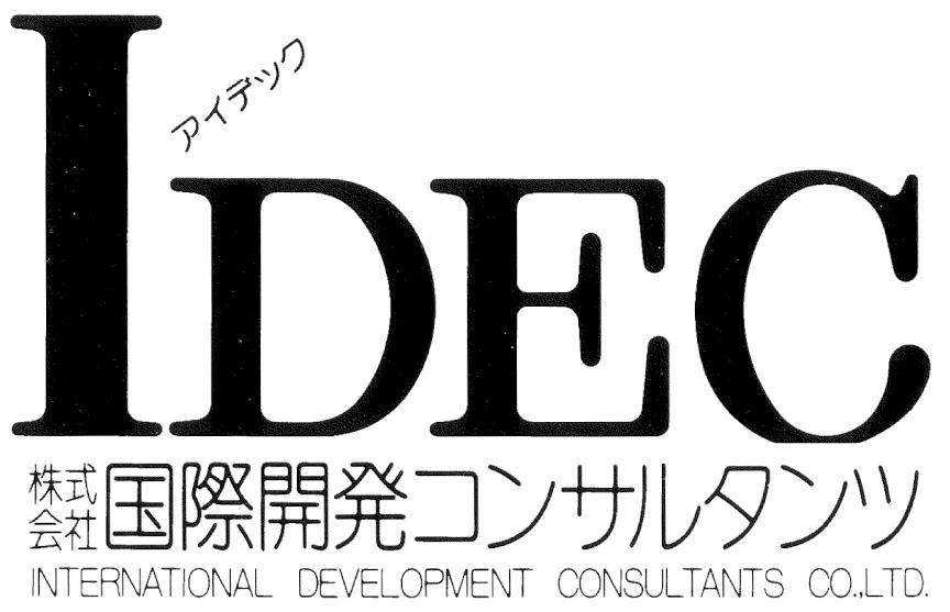 (株)国際開発コンサルタンツ